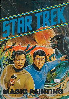 star trek coloring books - Star Trek Coloring Book